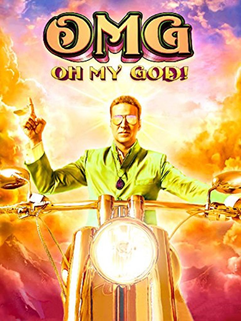OMG Oh My God! film