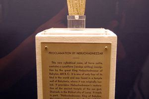 Nebuchadnezzar Cylinder Seal declaring his restoration of a temple: