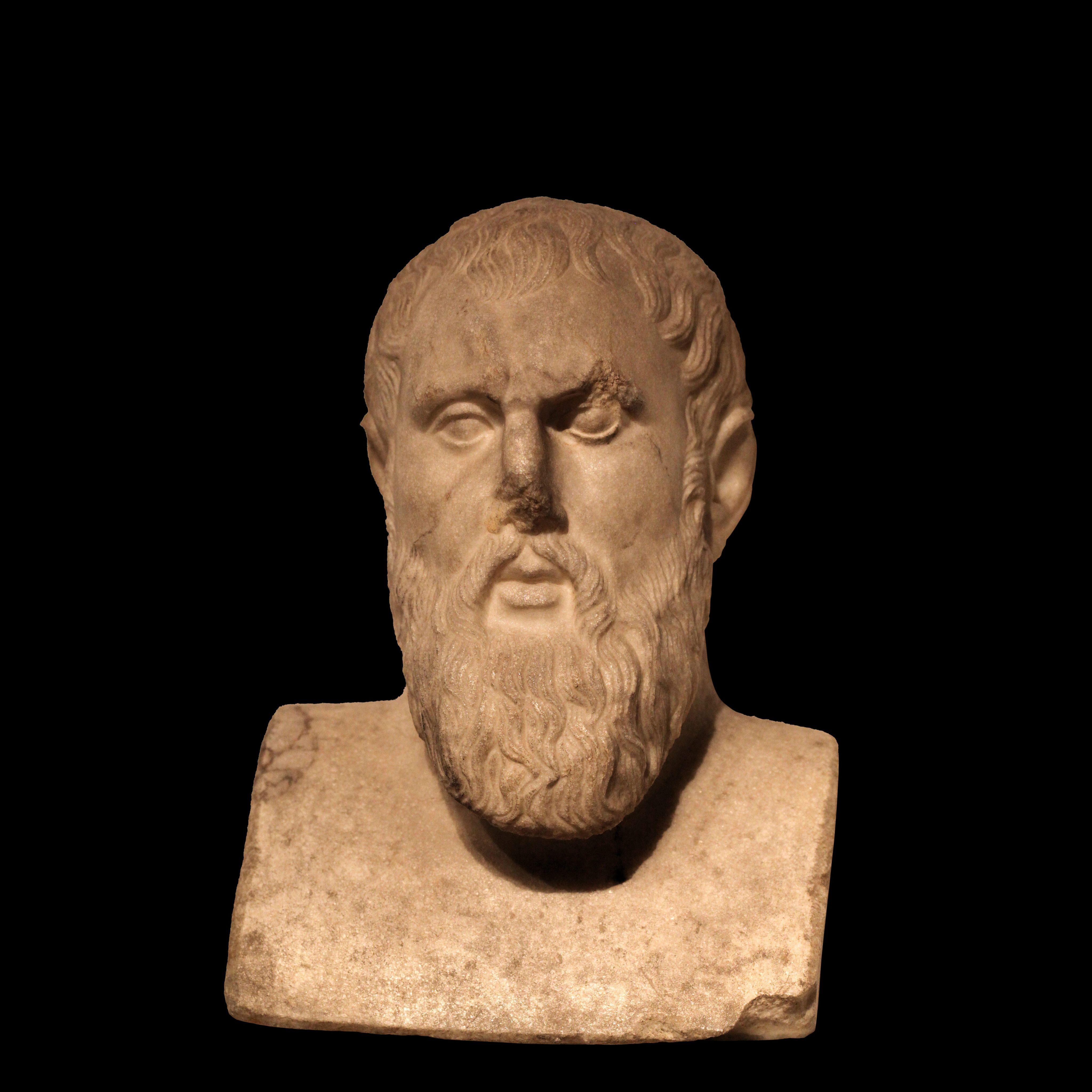 1st century Bust of Zeno.