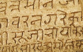 Sanskrit script carved into a temple wall