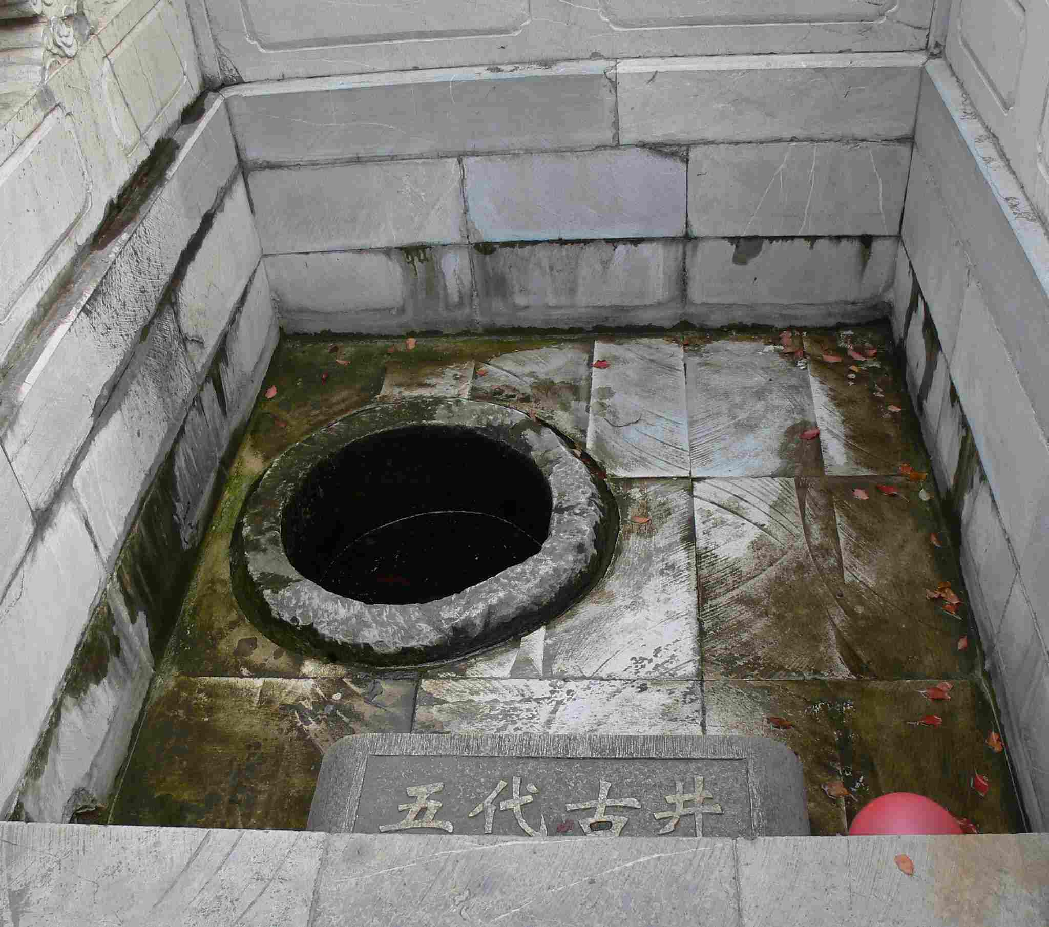 An Ancient Well of Five Dynasties