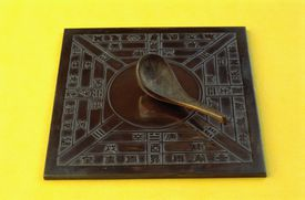 Ancient Chinese Compass