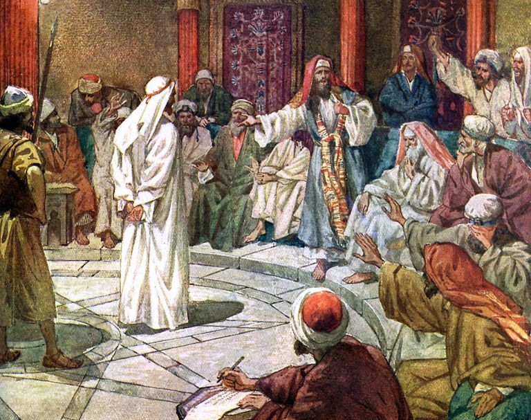 Who Was Caiaphas? Jesus Before Caiaphas