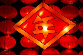 Lunar new year's decoration and red lanterns