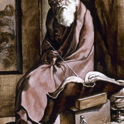 pre socratic philosophers beliefs