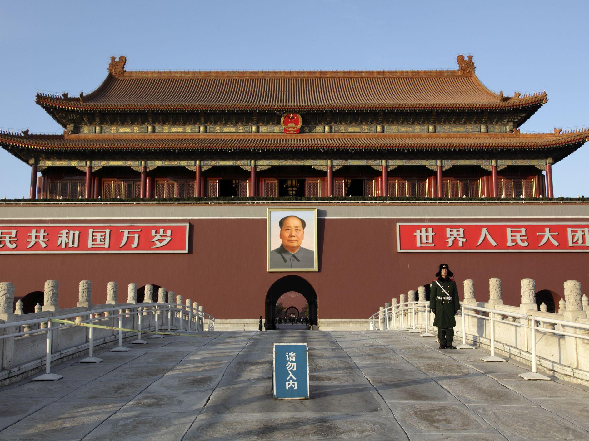 forbidden city architecture pdf