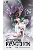 How the Evangelion LiveAction Film Never Came to Be
