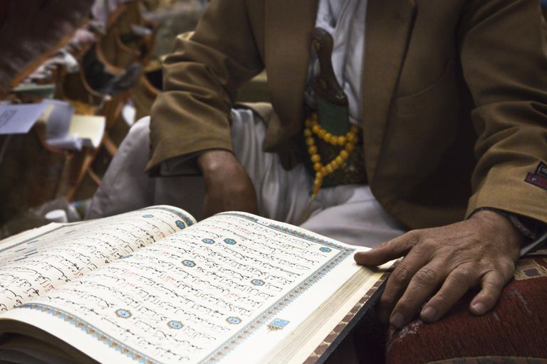 The Koran in the city of Sanaa, Yemen.