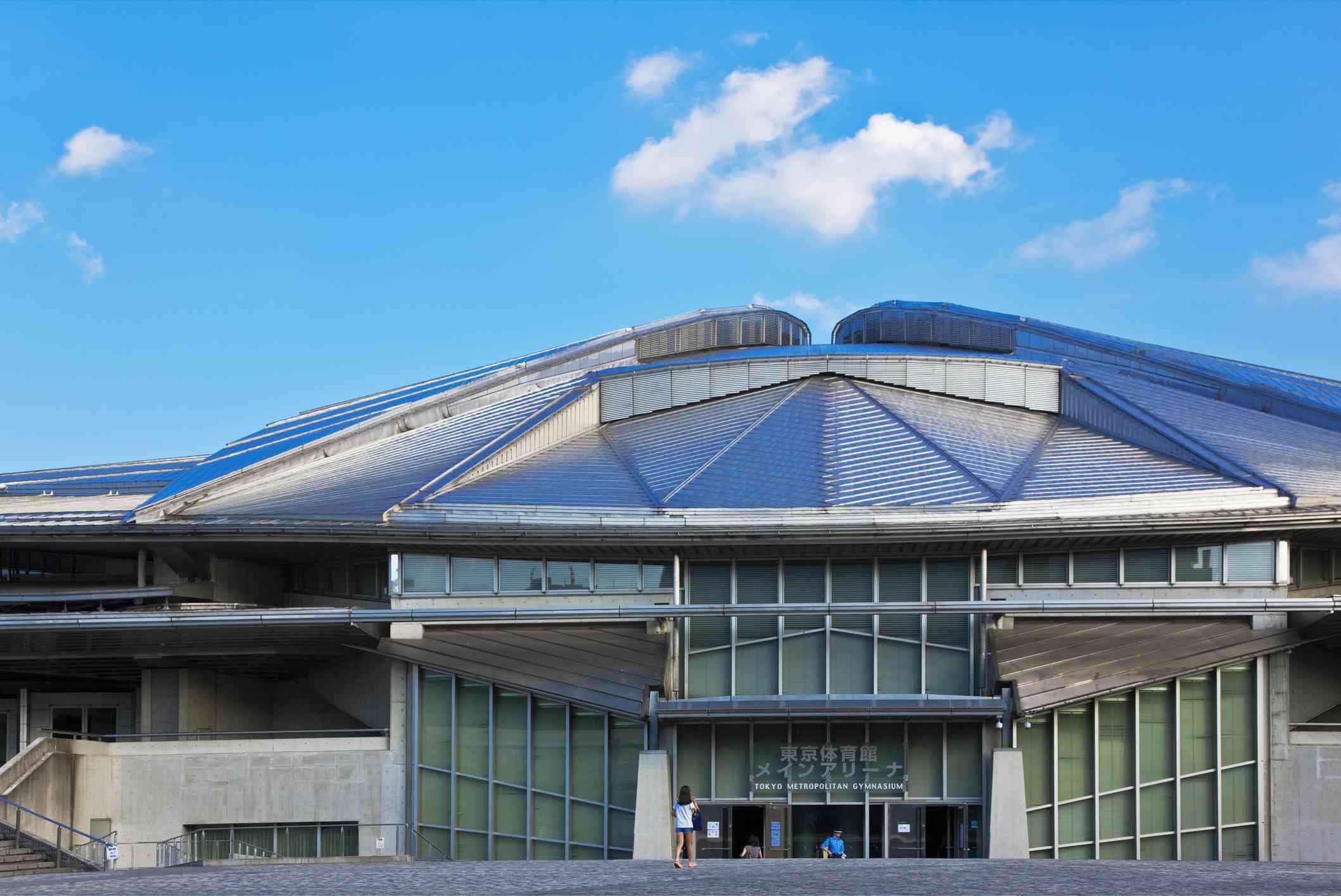 Main Arena at Metropolitan Gymnasium in the Sendagaya District of Shibuya Ward in Tokyo, Japan