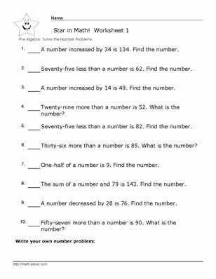 Free Measurement Conversion Worksheets: Feet and Inches