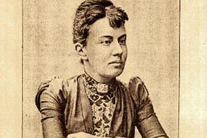 Portrait of the mathematician Sofia Vasilyevna Kovalevskaya (1850-1891).
