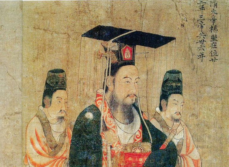 Emperor Wen, founder of the Sui Dynasty
