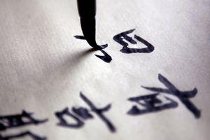 Close up chinese writing.
