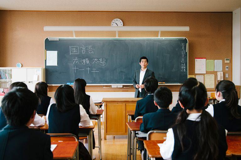 Japan high school