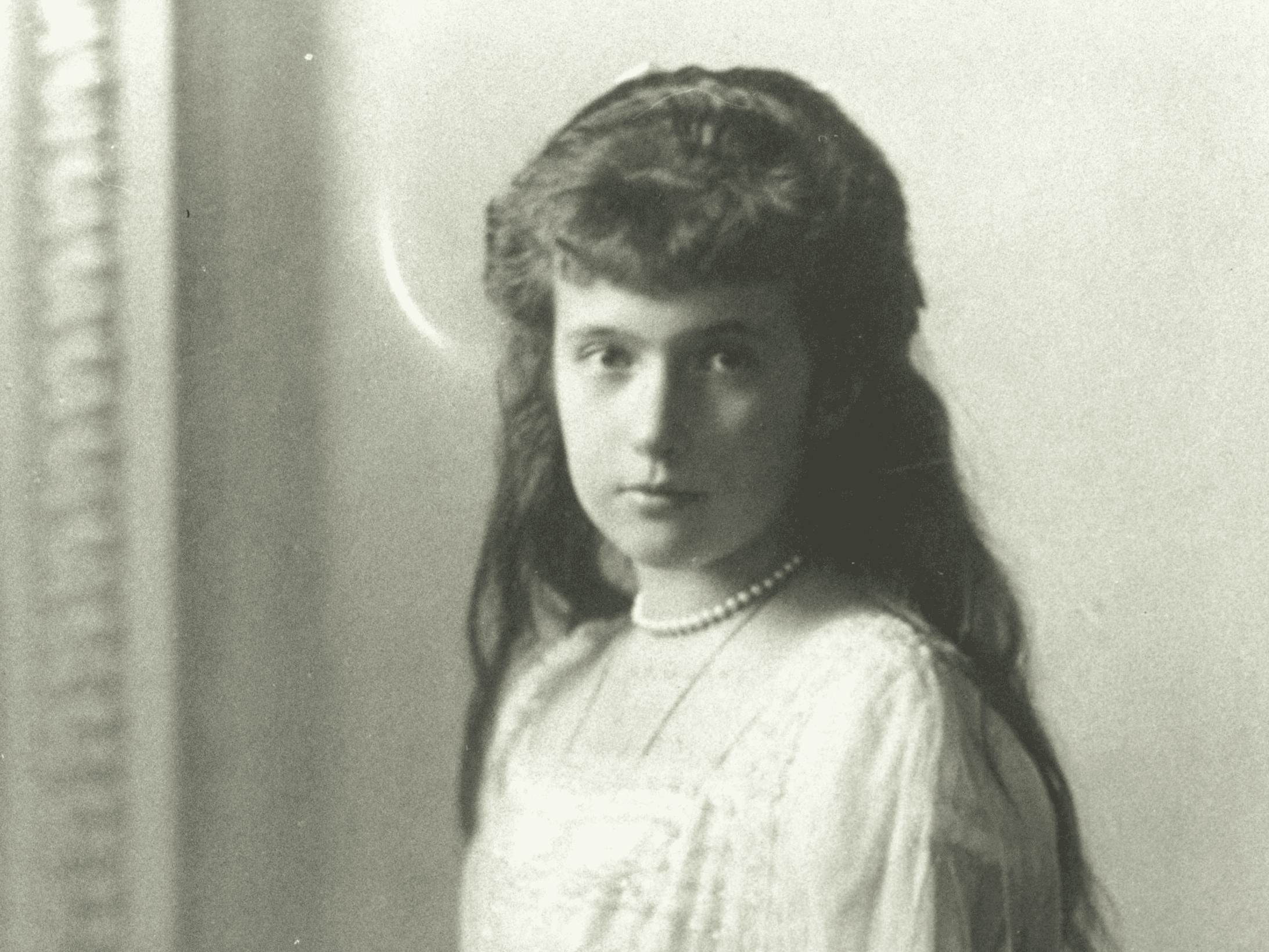 Ana Stasia & Co anastasia romanov: the mystery of her life and death