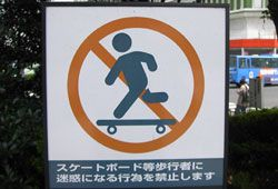 no skateboarding in Japan