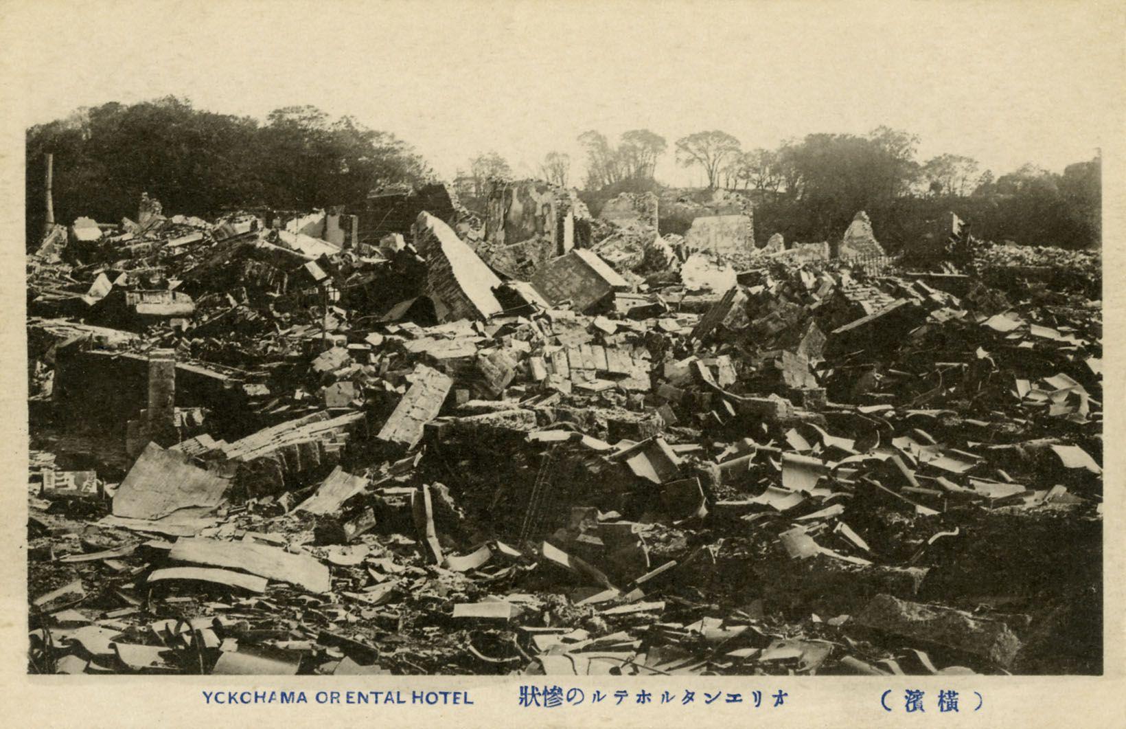 Унищожаване на Токио от Великата Канто земетресението през 1923 г.