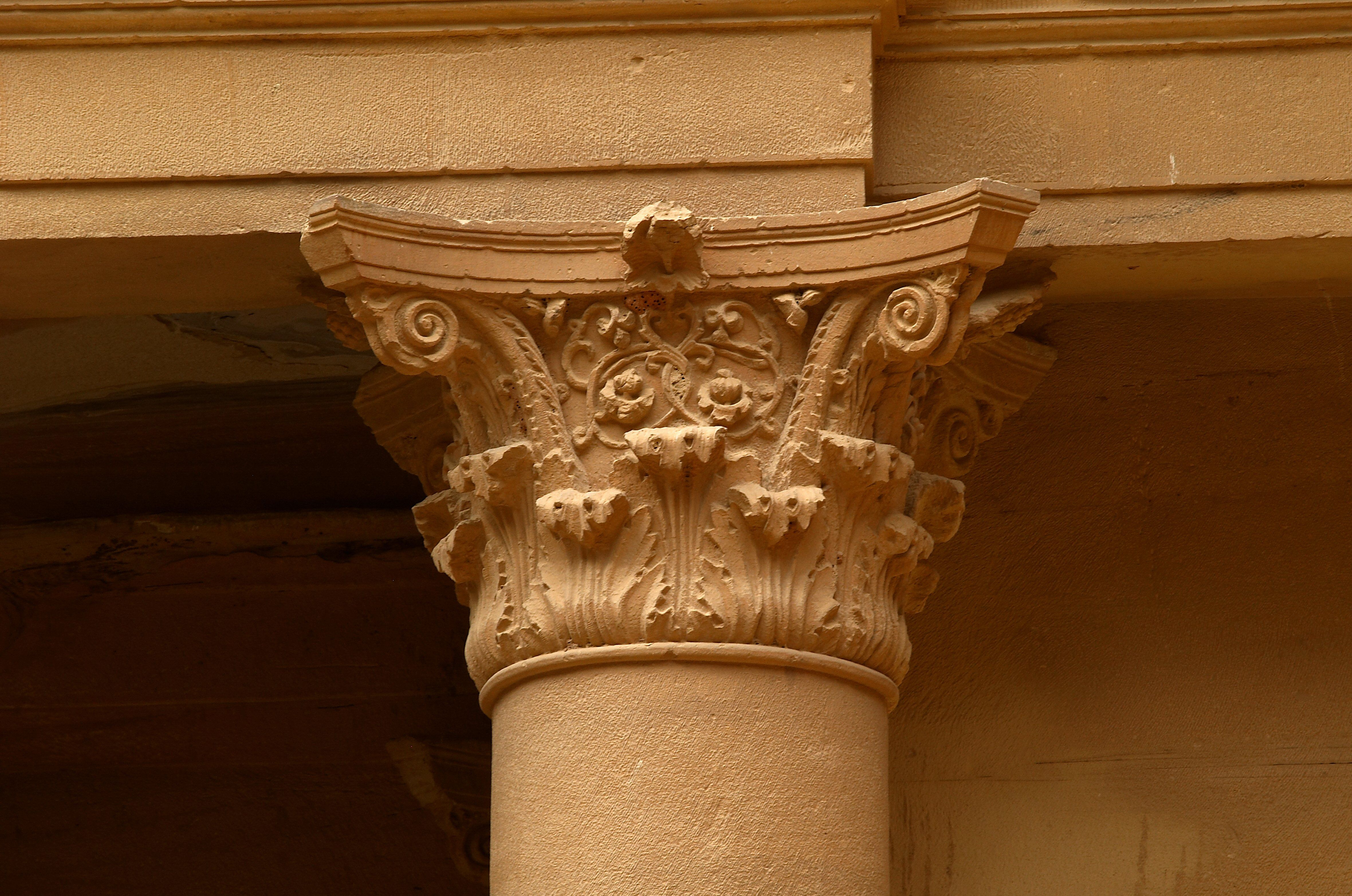 detail of an ornate capital, the top part of a column