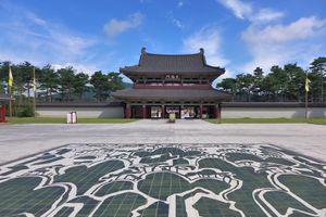 Cultural land of the Baekje Kingdom.