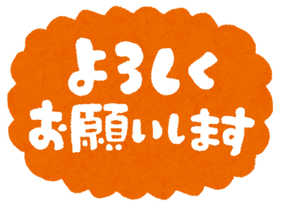 Rules for japanese letter format learn to make formal introductions in japanese m4hsunfo