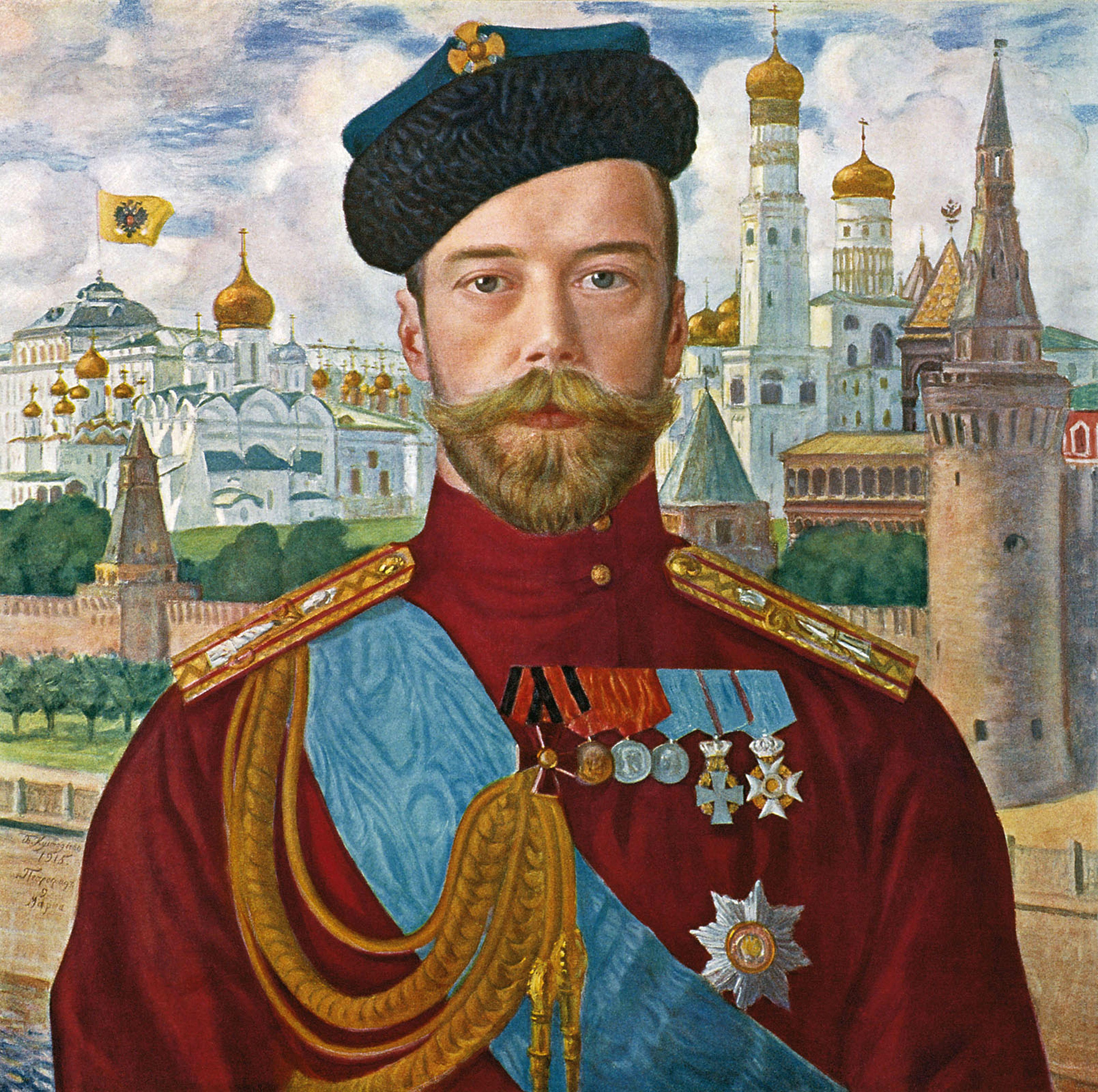 Tsar Nicholas II of Russia, 1915
