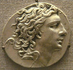 Mithridates Coin From the British Museum