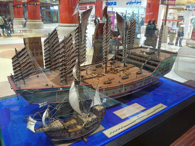 Zheng He's ship compared with Columbus's flagship from the Dubai Mall.