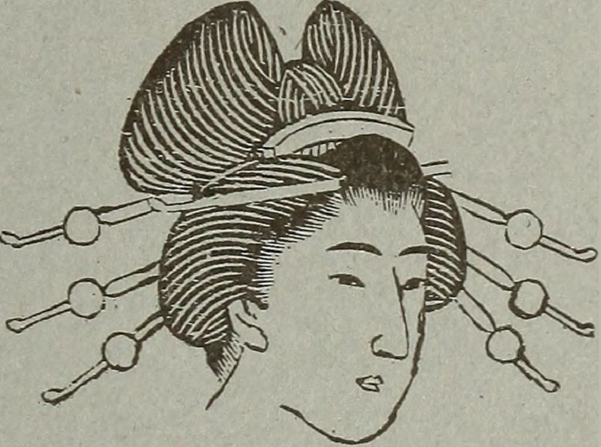 Sketch of a Japanese woman with an elaborate Shimada mage hairstyle.