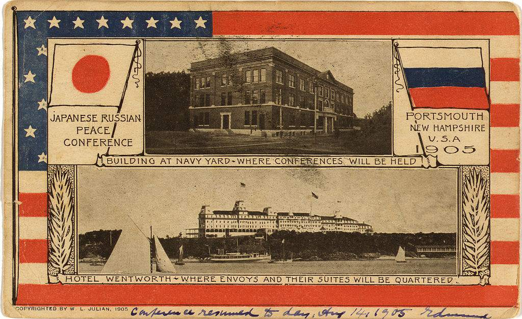 Russian-Japanese Peace Conference building -- Portsmouth, N.H.