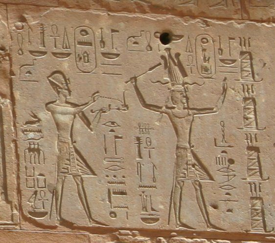Thutmose III and Hatshepsut from the Red Chapel at Karnak