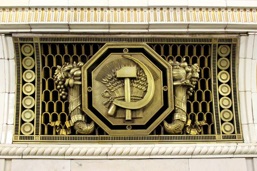 Soviet motifs in Moscow Metro, Russia