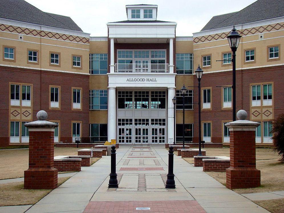 Augusta University Admissions: SAT, Admit Rate