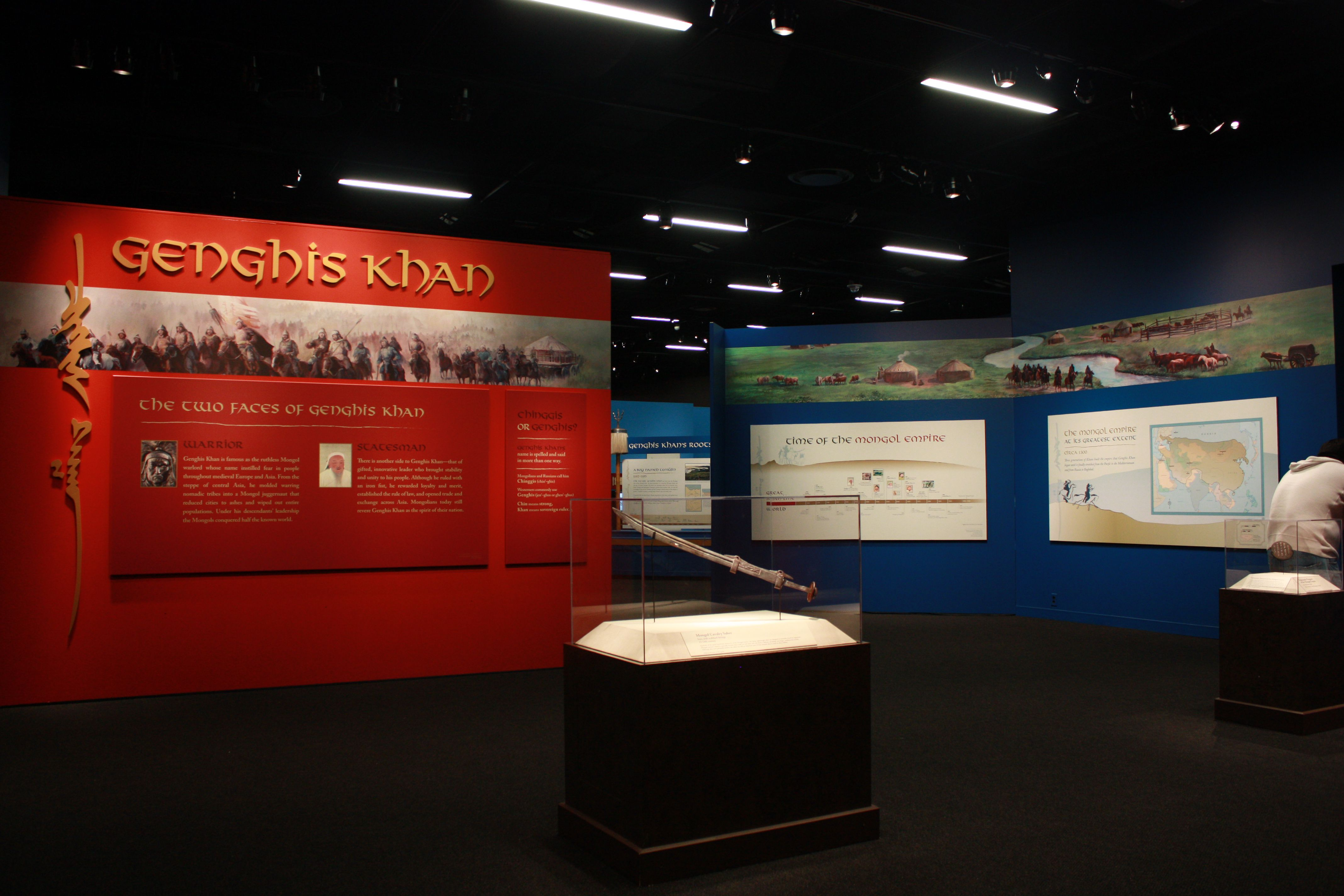 Genghis Khan and the Mongol Empire exhibit entrance