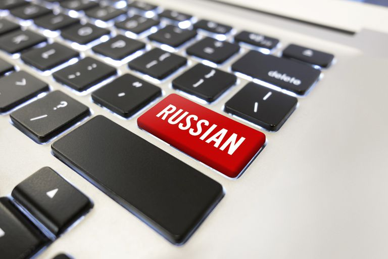 """Russian"" Button on computer keyboard."