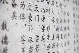 Stone Slab with Chinese Character Inscription; Lijiang, Yunnan Province, China