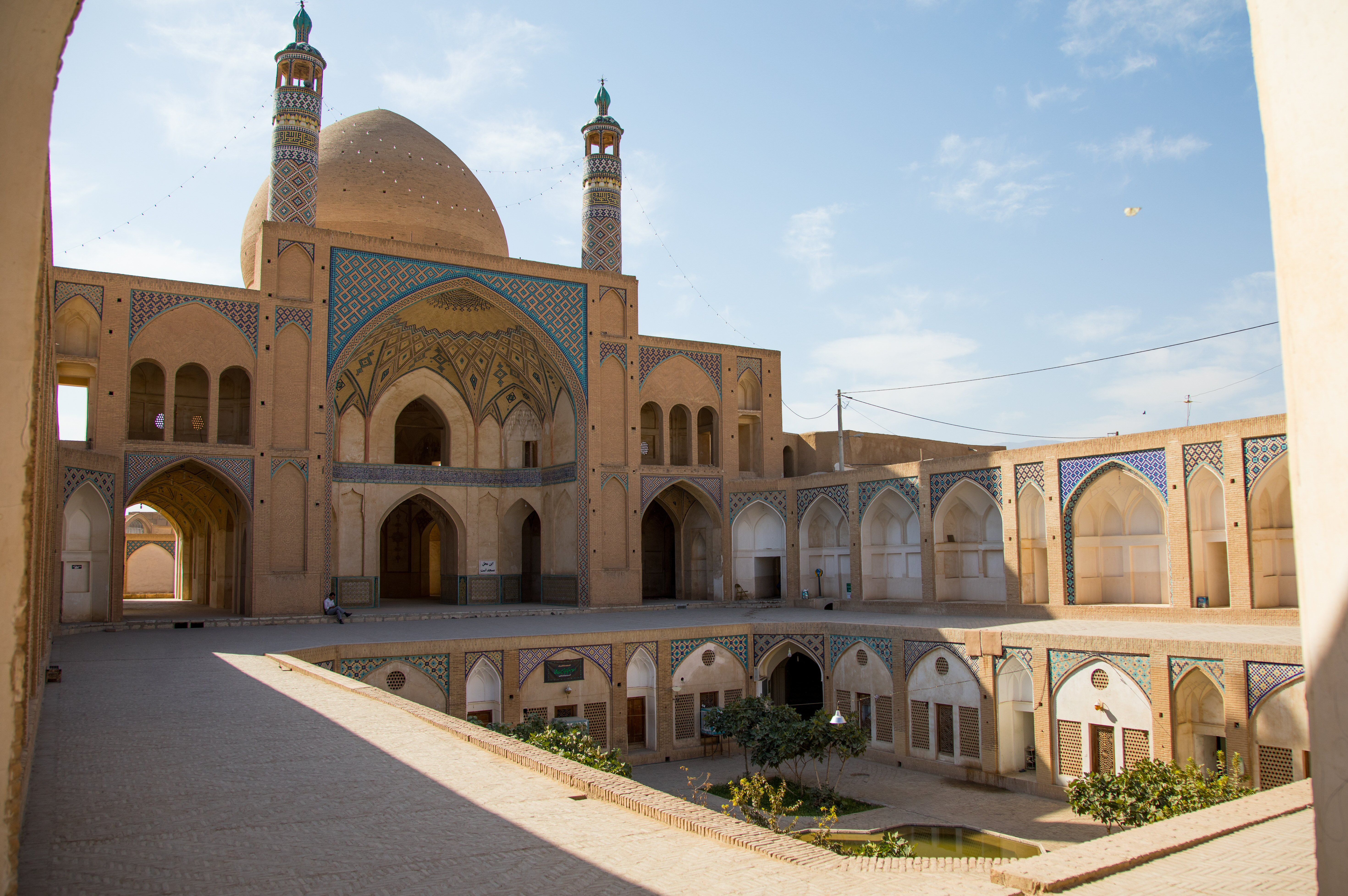 Architectural Treasures of the Middle East