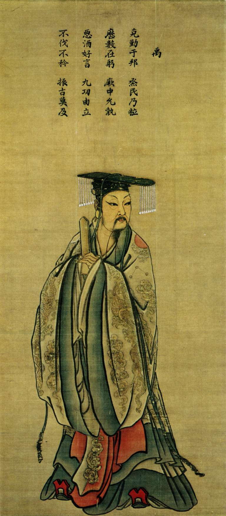 King Yu (禹) as imagined by by Song Dynasty painter Ma Lin (馬麟).