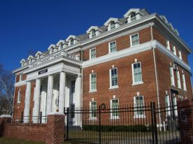 Coppin Hall at Allen University in Columbia, South Carolina