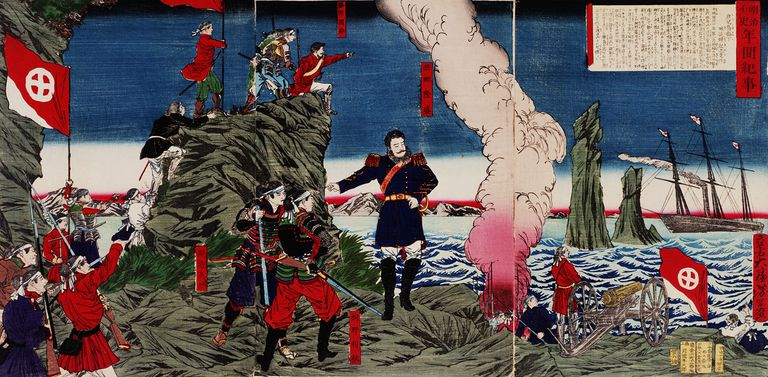 The Rebel Insurrection at Kagoshima by Yoshitoshi