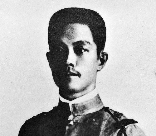 Photo from about 1900 of Emilio Aguinaldo, the Philippines' first president
