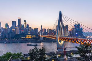 suspension bridge over river in Chongqing