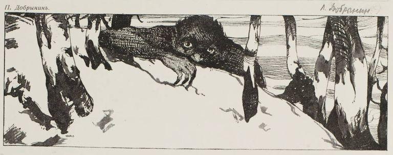 """The Leshy"" by P. Dobrinin, 1906."