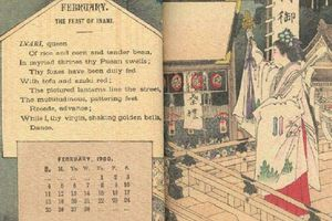 Japanese calendar with a full-color scene an a verse written in English.