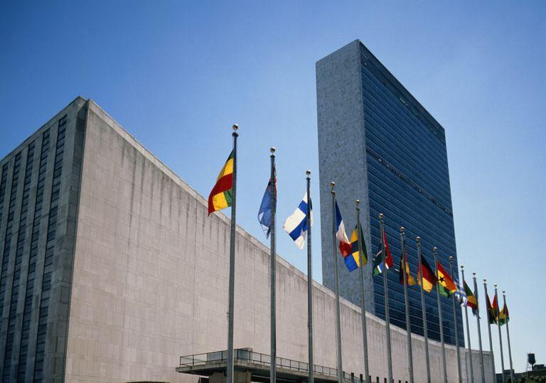 Edificio de Naciones Unidas en Nueva York.
