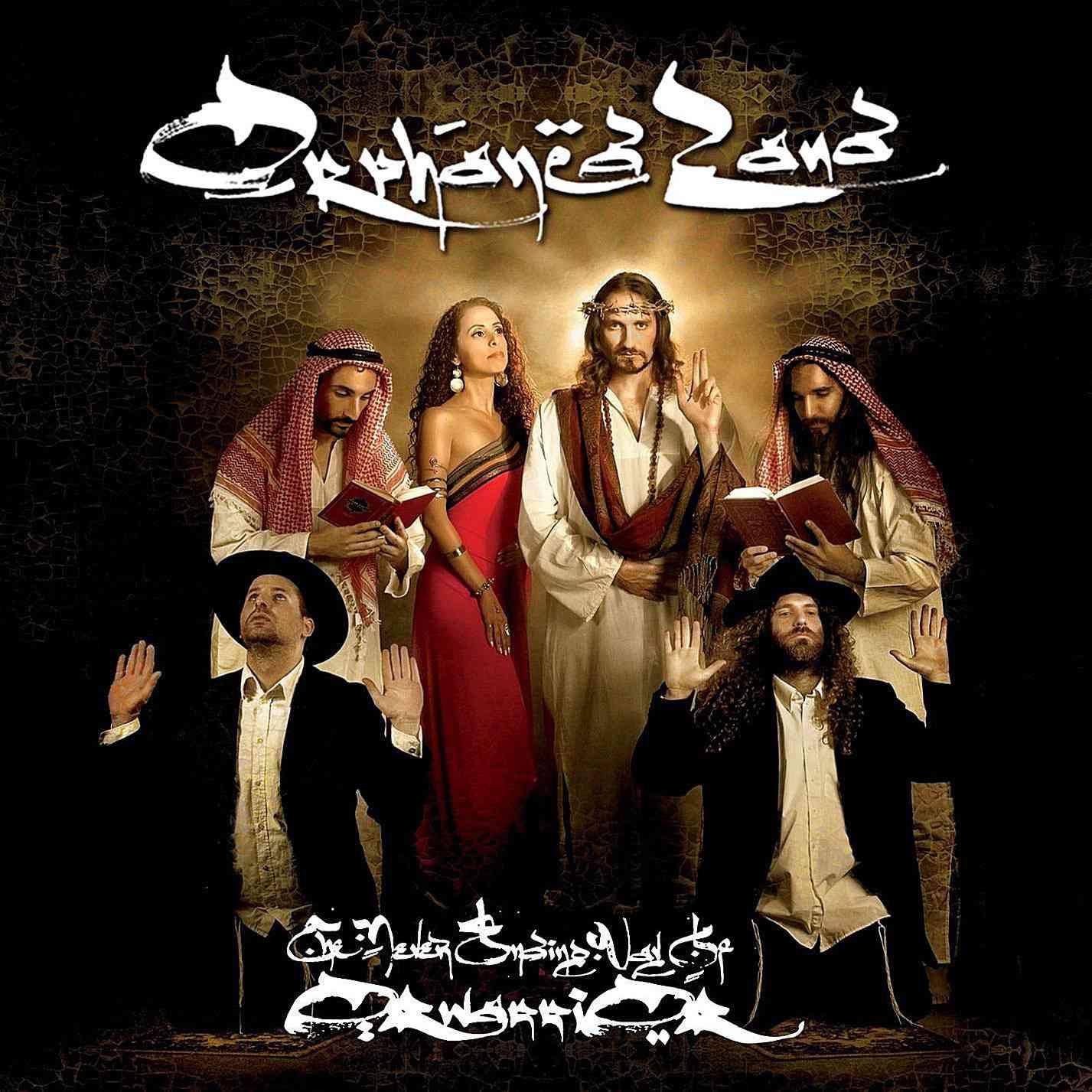 2010 Best Heavy Metal Albums