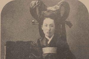 Queen Min of Korea