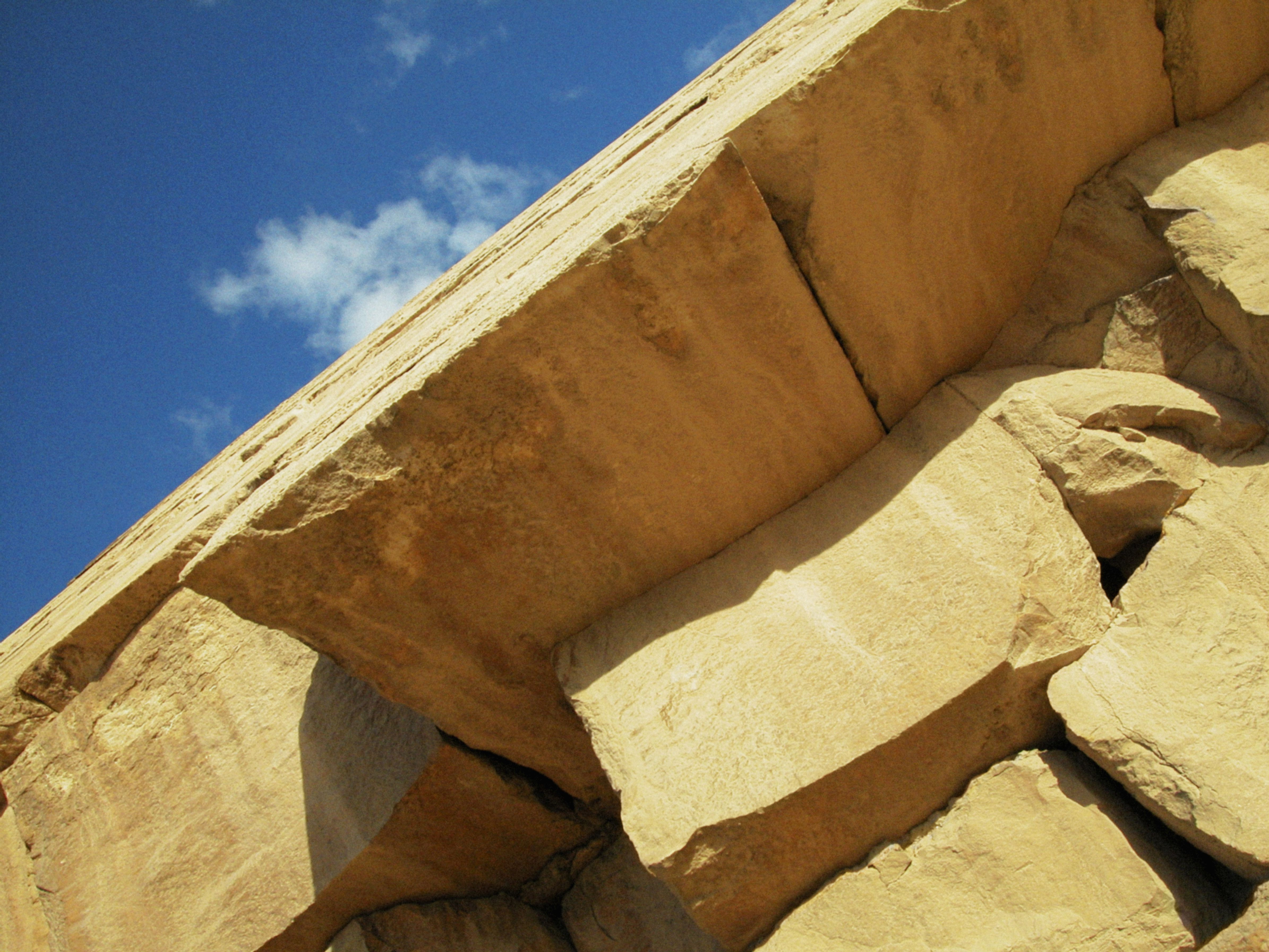 Close Up View of Casing Stones of the Bent Pyramid