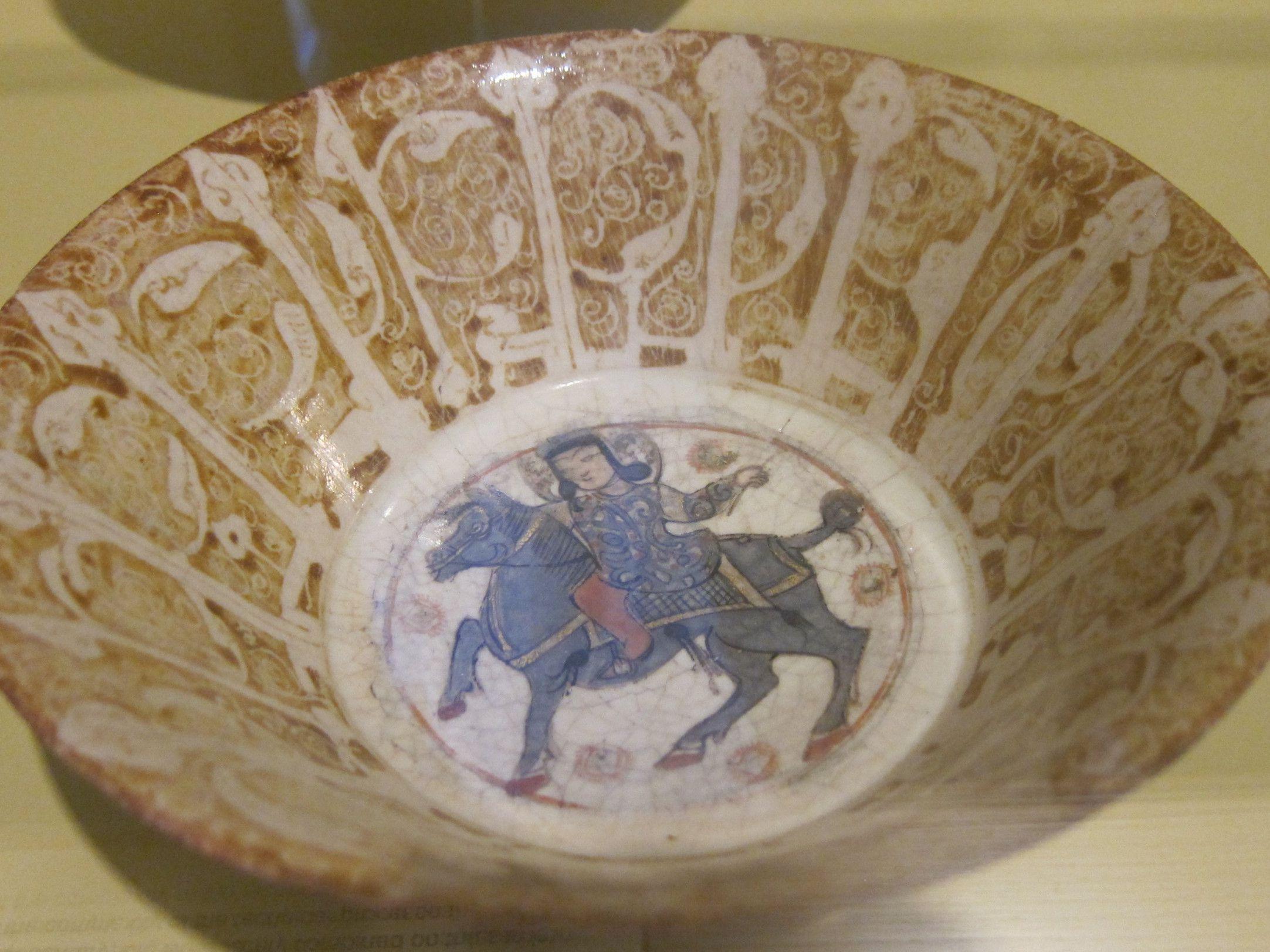 Lustreware - Medieval Islamic Pottery Technique