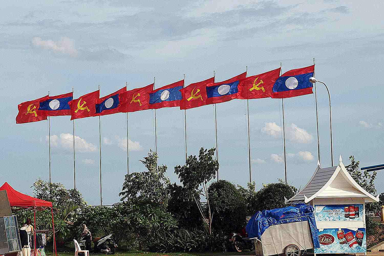 Laotian flag