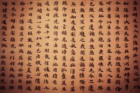 Formal Chinese characters